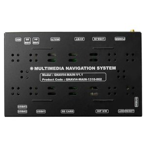 Navigation System for Volkswagen and Skoda with PAS Function